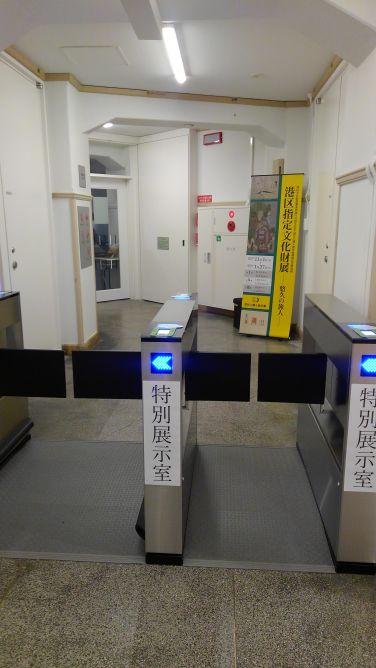 展示室の入口。撮影は禁止です。
